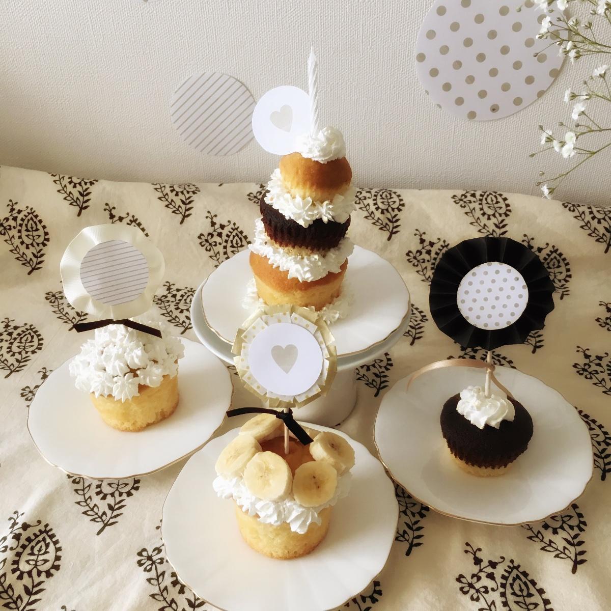 monochic cake