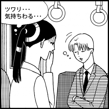 連載:オイラの大冒険 第8話<br /> 「ママを助けろ!(8w)」