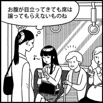 連載:オイラの大冒険 第26話 「あっぱれ年の功(26w)」