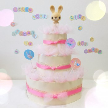 A Unique Gift to Welcome a Baby<br/>Diaper Cake