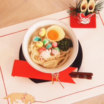 Fun Baby Recipes Vol.07 <br/>Udon Noodles for New Year