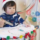 Xmasランチョンマットハッピークリスマス(北欧風)