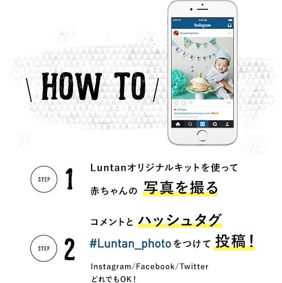 cam_new_jp