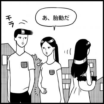 連載:オイラの大冒険 第18話<br /> 「 だって男の子だもん(18w)」