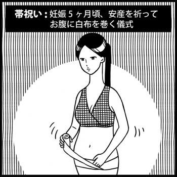 連載:オイラの大冒険 第20話<br /> 「 みーんみん(20w)」