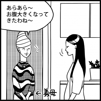 連載:オイラの大冒険 第22話<br /> 「ママの苦悩(22w)」