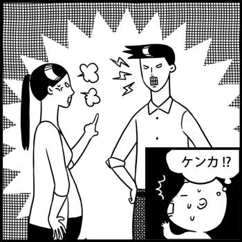 連載:オイラの大冒険 第23話<br /> 「仲良くして!(23w)」