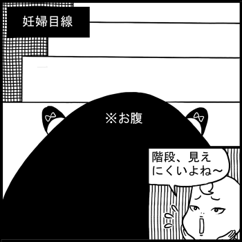 連載:オイラの大冒険 第32話<br /> 「ママはお姫様(32w)」
